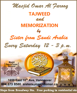 Tajweed and Memorization for Sisters - Saturdays